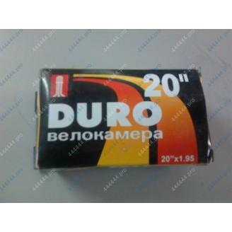 Велокамера Duro 26-2,125 F/V