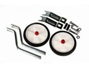 Боковое колесо HRS-01 (пара)